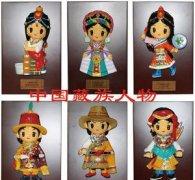 吐蕃—促进历史和平发展的民族