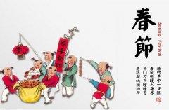 春节出生的生肖鸡的人命运如何?