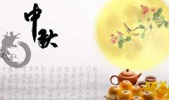 属蛇2025年中秋节八月十五出生命好吗?