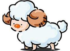 2020年庚子鼠年生肖羊下半年(农历7月-12月)月运势详解!