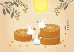 97年属牛的人中秋节出生命不顺吗,属牛出生在几月好