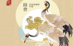 1978年重阳节出生属马人什么命局,重阳节吃什么面