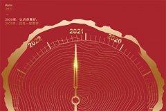 2021辛丑年农历六月有哪些日子是凶日?