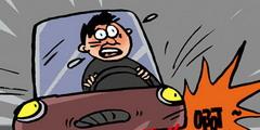 夢見開車撞死人