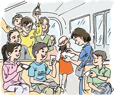 夢見坐公交車