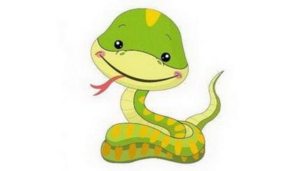 2020年生肖蛇