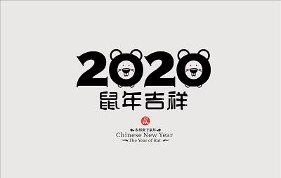 入宅搬家择吉日_2020年农历五月适合搬家乔迁的黄道吉日_水墨先生