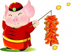 属猪人2021年全年运势完整